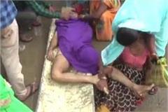 murder in sidhi