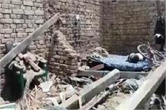 roof collapse four people injured