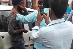 lady lion beaten rascals video viral on social media
