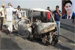 army colonel death in road accident in lucknow agra express