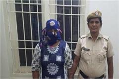 accused arrested honeytrap