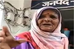 mirzapur s grandmother who has been on social media