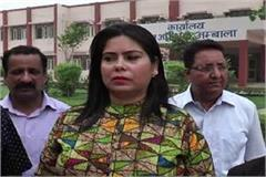 women congress general secretary arrived to file fir against vij