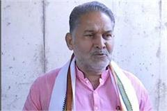 ram bilas says a lot of mps will be repalce with new faces by bjp strategy