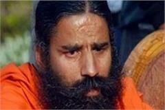 baba ramdev s offensive photo had to be shared on social media