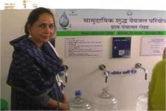 bahadurgarh residents get water atm