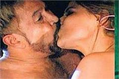 60 years old actors did intimate scene