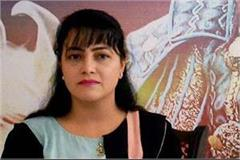 honeypreet could got bail tells this reason tells in plea