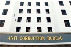 anti corruption branch s big action on former ifs officer