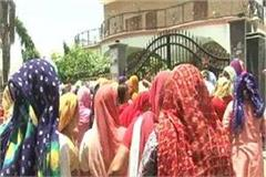 anganwadi workers protest