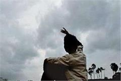 pau meteorological department released bulletin monsoon punjab next 48 hours