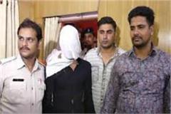 rape accused arrested in mandsaur