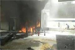 a fire broke out suddenly in a petrol pump a big accident happened