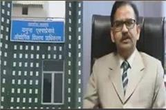 former ias officer pc gupta arrested in 126 crore scam