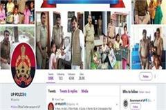 up police s twitter handles help people in pardes