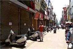 municipal corporation big action sealed 80 shops overnight