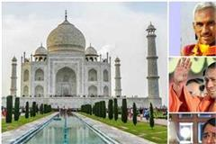 bjp leaders on controversial statement on taj mahal