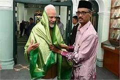 modi is doing  international appeasement  of muslims akhilesh