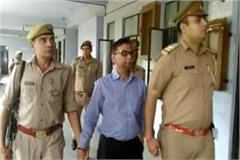 10 day police remand to former ceo of yamuna authority on 126 crore scam case
