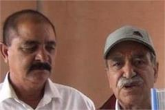 insult of the families of freedom fighters