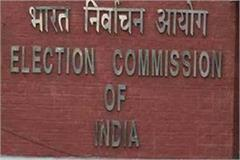 election commission starts probe of evm and vvpat deterioration