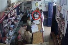 corruption in the police of yogi disclosed by cctv engaged in police station