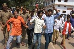 demonstrators demonstrated outside the janata darbar of cm yogi
