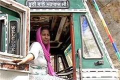punjab governor jasvir desires himmat