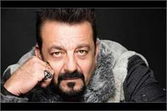 nanihal chilabila s photo will shine with the adoption of sanjay dutt