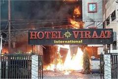 lucknow hotel fire police arrest 2 people