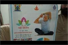 baba ramdev photo not exists on yoga day banner in haryana