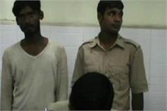 girl kidnapped and raped for several months