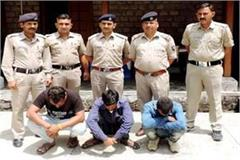 hashish recovered from car riders 3 arrested
