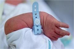 pakistan musa malik hospital kamran malik