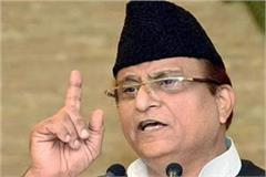 azam khan reinstated controversial statement