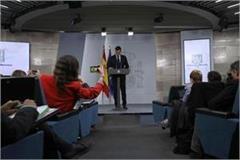 new cabinet sworn in spain 64 7 percent women ministers