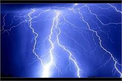 rains fracture in banda 5 people die due to lightning f