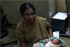 police gave new birth to new born baby