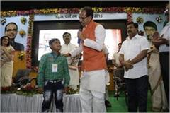 every child in city and village goes to school shivraj