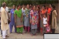 women protested atsc office for drinking water issue