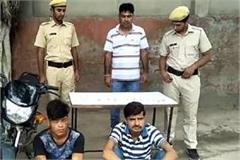 3 lakhs and two recovered from two accused