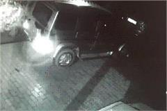 car was taken from an electronic shop thief was caught in cctv