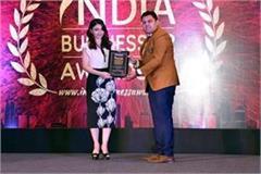 pratap world school got the best cbse school award