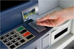 atm by fraud millionaire lime imposed navigators changing cards