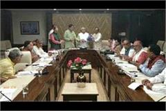 core group meeting begins for lok sabha elections