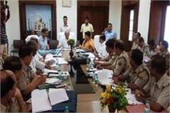 up excise minister discusses review meeting with officers