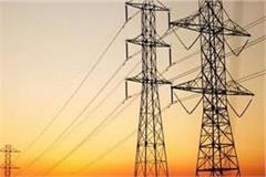 people of punjab government expensive electricity