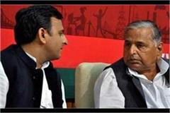 mulayam official guest house left after leaving akhilesh bungalow