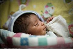 an abandoned baby was taken to hospital in mandi