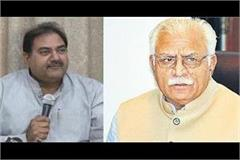 chautala charged to threatening wadhwa family on cm khattar